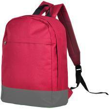 "Рюкзак ""URBAN"",  красный/ серый, 39х29х12 cм, полиестер 600D,  шелкография"