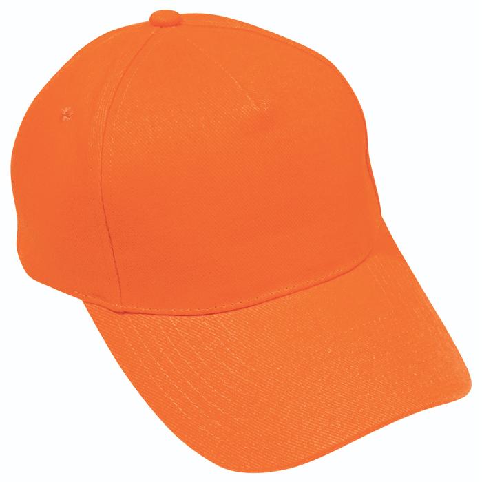 """Бейсболка """"Премиум"""", 5 клиньев, металлическая застежка; оранжевый; 100% хлопок; плотность 350 г/м2"""