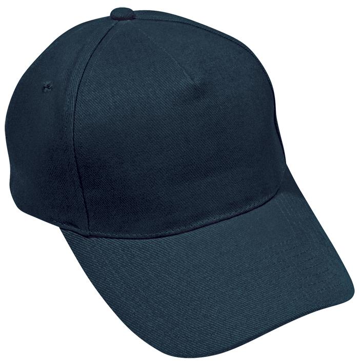 """Бейсболка """"Премиум"""", 5 клиньев, металлическая застежка; темно-синий; 100% хлопок; плотность 350 г/м2"""