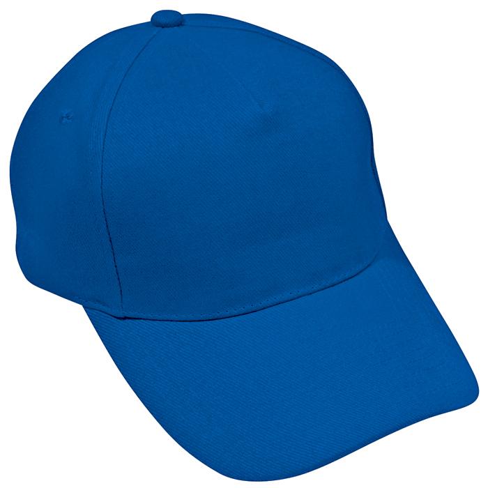 """Бейсболка """"Стандарт"""", 5 клиньев, металлическая застежка; ярко-синий; 100% хлопок; плотность 175 г/м2"""